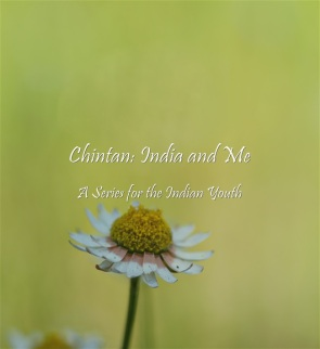 Chintan-India-and-Me