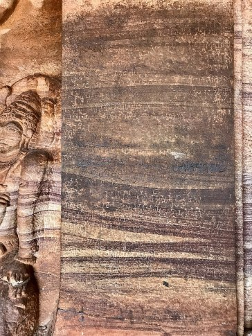 810px-6th_century_inscription_in_Cave_3,_Badami_Hindu_cave_temple_Karnataka